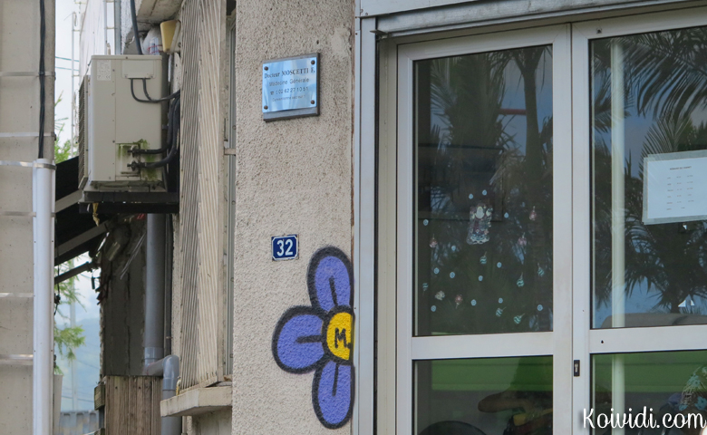 grafitti 5